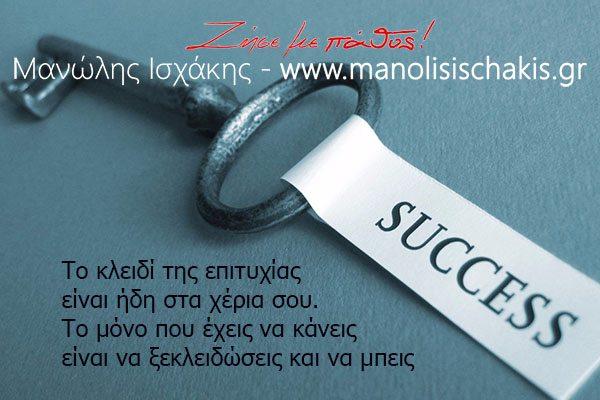 epityxia-life-coaching