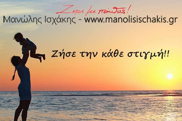 Elpida-Life Coaching