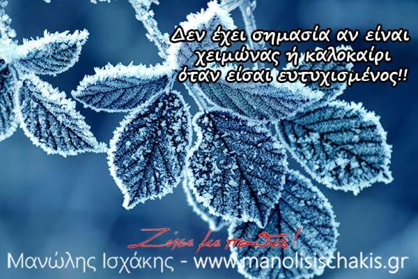 eytyxia-life-coaching