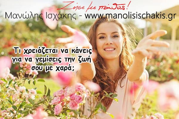 xara-Life Coaching