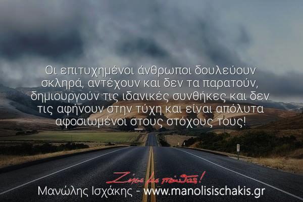 epityxia-Life Coaching