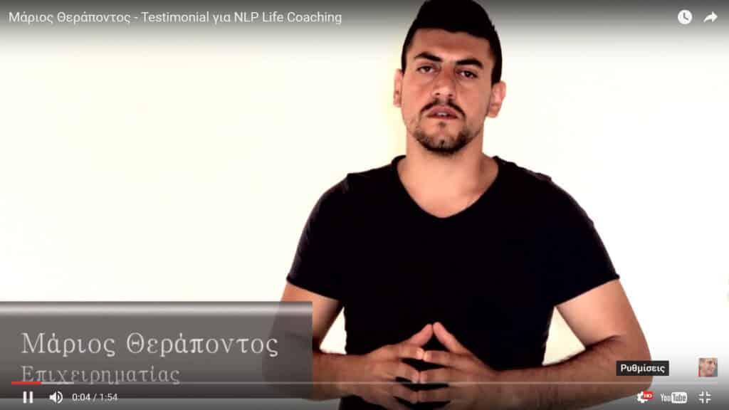Marios Therapontos - NLP Life Coaching - Testimonial