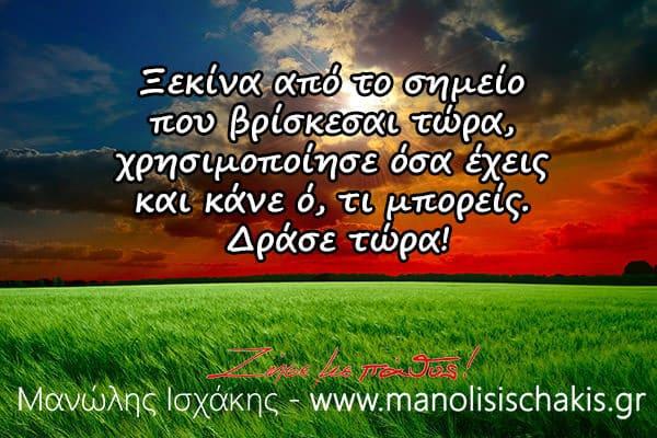 xronos