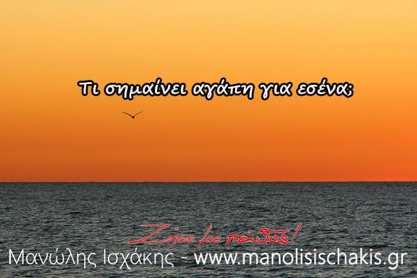 agapi_life coaching
