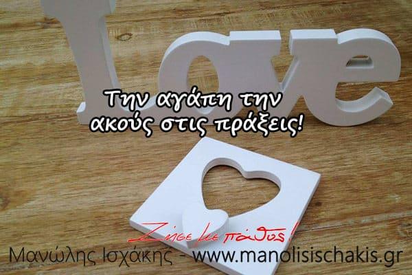 agapi_nlp