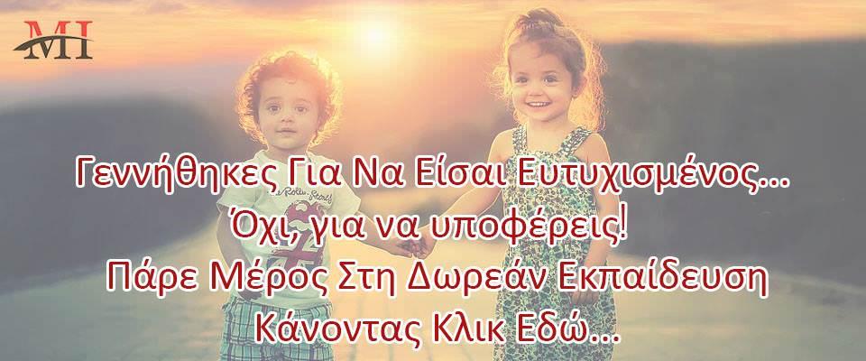 vimata_epityxias