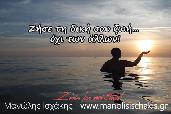 eythynesai_zwi