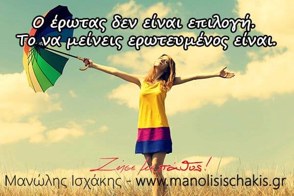 gynaikes_2