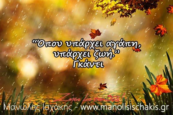 gynaikes_3